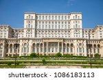 building of romanian parliament ... | Shutterstock . vector #1086183113