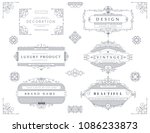 collection of vintage patterns. ... | Shutterstock .eps vector #1086233873