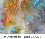 colorful blots. abstract... | Shutterstock . vector #1086247277