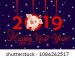 greeting card for 2019 new year ... | Shutterstock .eps vector #1086262517