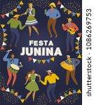festa junina brazil june... | Shutterstock .eps vector #1086269753