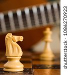 chess photographed on a... | Shutterstock . vector #1086270923