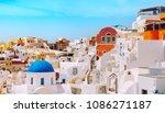 oia town on santorini island ... | Shutterstock . vector #1086271187