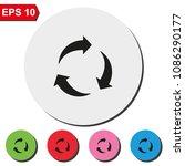 three rotation arrows flat...