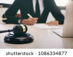 concepts of law and legal.... | Shutterstock . vector #1086334877