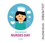 international nurse day | Shutterstock .eps vector #1086367337