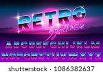 80's purple neon retro font.... | Shutterstock .eps vector #1086382637