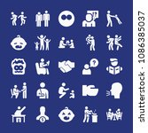 filled people icon set such as... | Shutterstock .eps vector #1086385037