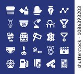 filled other icon set such as... | Shutterstock .eps vector #1086393203