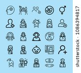 outline people icon set such as ...   Shutterstock .eps vector #1086394817