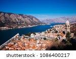 kotor  montenegro. bay of kotor ... | Shutterstock . vector #1086400217