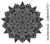 ancient style mandala. ancient... | Shutterstock .eps vector #1086424757