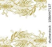 ornamental golden vector border ... | Shutterstock .eps vector #1086447137