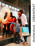 family in shopping mall. people ... | Shutterstock . vector #1086465647