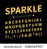 uppercase regular display font...   Shutterstock . vector #1086469907