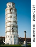 Pisa leaning tower isolated - stock photo