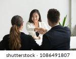 happy millennial asian... | Shutterstock . vector #1086491807