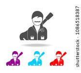 avatar of the guitarist icons....   Shutterstock .eps vector #1086518387