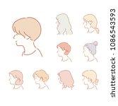 various kind of woman hair... | Shutterstock .eps vector #1086543593