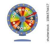 fortune wheel icon. flat... | Shutterstock .eps vector #1086576617