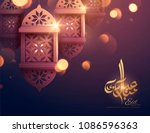 eid mubarak calligraphy with... | Shutterstock .eps vector #1086596363