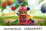berry blend bottled juice with... | Shutterstock .eps vector #1086640997