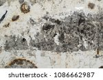 old dirty metal coated with... | Shutterstock . vector #1086662987