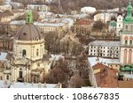 Dominican cathedral in Lviv, Ukraine - Stock Image - stock photo
