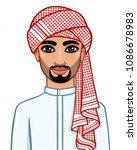 animation portrait of the arab... | Shutterstock .eps vector #1086678983