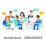 big business team concept.... | Shutterstock .eps vector #1086686603