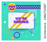 we are hiring template  banner... | Shutterstock .eps vector #1086710387