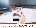 chiang mai  thailand   may 05... | Shutterstock . vector #1086721427