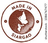siargao map vintage red stamp.... | Shutterstock .eps vector #1086767477