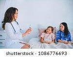 little girls trust a young...   Shutterstock . vector #1086776693