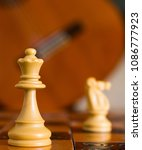 chess photographed on a... | Shutterstock . vector #1086777923