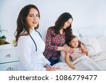 little girls trust a young... | Shutterstock . vector #1086779477