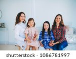 little girls trust a young... | Shutterstock . vector #1086781997