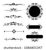 vintage vector set. floral... | Shutterstock .eps vector #1086801347