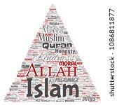 vector conceptual islam ... | Shutterstock .eps vector #1086811877