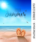 beach summer background  sunny... | Shutterstock .eps vector #1086812693