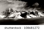 dramatic mountain view - stock photo