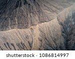 aerial view of crater mount...   Shutterstock . vector #1086814997