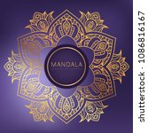 vector round circle. mandala...   Shutterstock .eps vector #1086816167