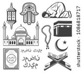 islam religion and culture... | Shutterstock .eps vector #1086818717