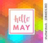 sale banner hello may for... | Shutterstock .eps vector #1086831383