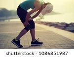 woman runner with sports... | Shutterstock . vector #1086851987