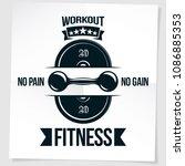 fitness motivation poster... | Shutterstock .eps vector #1086885353