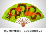 colorful decorative chinese... | Shutterstock .eps vector #1086888623