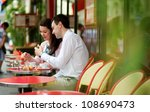 happy couple eating macaroons... | Shutterstock . vector #108690473