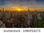 jakarta officially the special... | Shutterstock . vector #1086926273